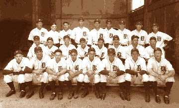 A team portrait of the 1934 American League champion Detroit Tigers. They lost the World Series that year to the St. Louis Cardinals after one of the wildest championship games ever.